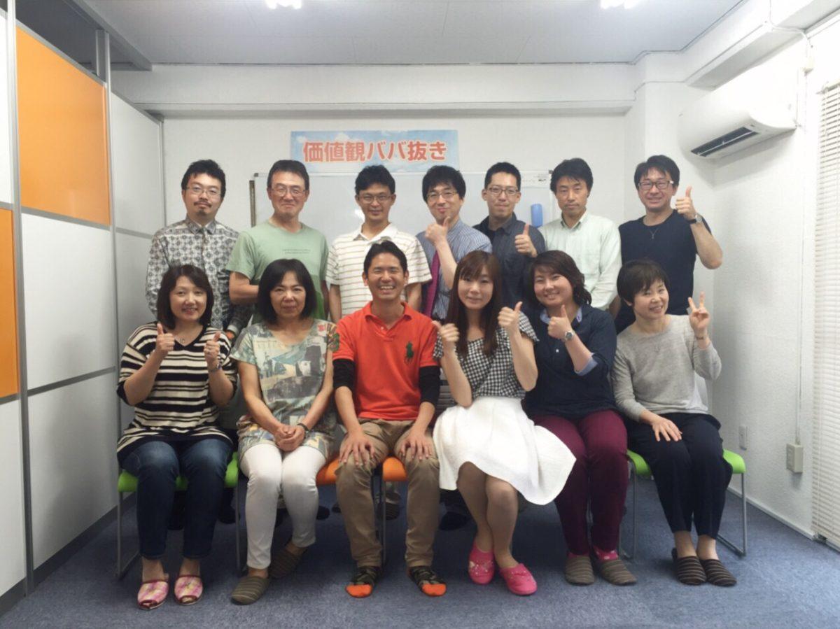 2016/5/29 モリゾウ株式会社特別開催インストラクター満員御礼!!